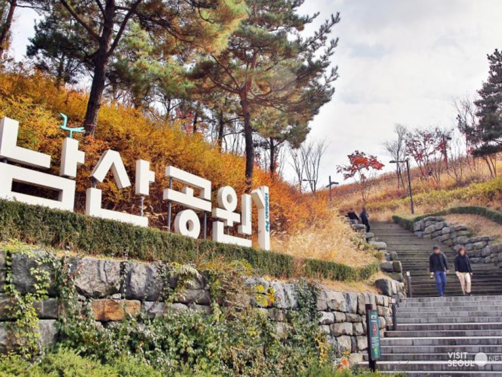 Traveling and Shopping in Seoul City Day Trip 4